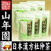 日本医学杜钟茶 2 g x 30 包 × 6 袋套三通白石杜仲茶不含咖啡因的茶孕妇和中国茶 (节日礼物礼品不含咖啡因的内脏脂肪饮食礼品礼物礼品茶在 2015年有早期 %02p19dec15