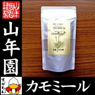 洋甘菊草本茶 2 g x 15 包熊本自治州从无农药不含咖啡因茶袋泡茶叶洋甘菊茶健康茶孕妇饮食设置的幼苗礼物礼品茶,到 2015 年在著名的返回 02P20Nov15