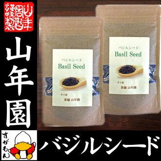 罗勒种子 125 g x 2 个集的超级泰国生产物种补充不含咖啡因的饮食补充香草思慕雪嘉种子更受欢迎和局部无农药集的礼品礼物礼品茶 2016年在庆祝在返回 02P01Oct16