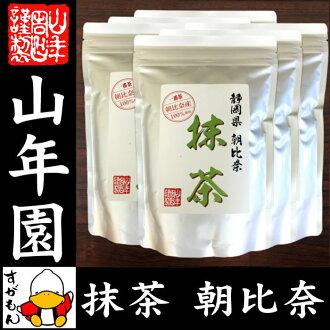 朝比奈抹茶绿茶粉 300 g × 6 袋设置静冈县,朝比奈粉抹茶 ! 您可以使用作为糖果 ! 抹茶绿茶粉豪华国内礼品礼物礼品茶 2016年在著名的梵蒂冈男女父母礼品及纪念品早期 %02p01oct16