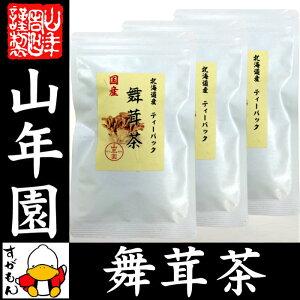 【国産100%】舞茸茶 ティーパック 無農薬 3g×1...