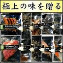 【高級 お歳暮 ギフト】【高級お茶漬けセット】(全12種類)金目鯛、炙り河豚、蛤、鮭、鰻、磯海苔、焼海老、蜆、炭火鶏…