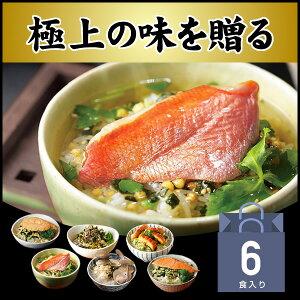 【高級 ギフト】【高級お茶漬けセット】金目鯛、炙り河豚...