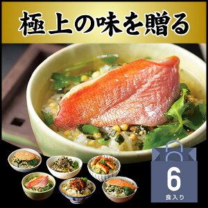 【高級 ギフト】【高級お茶漬けセット】金目鯛、鰻、鮭、...