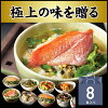(eight kinds) warm an alfonsino, and an eel tea name enter in globefish, a clam, a salmon, an eel, beach laver, fried prawns, Mr. and Mrs. corbicula birthday present delivery family celebration midyear gift 2017 male woman boyfriend she parents Father's