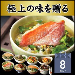 【高級 ギフト】【高級お茶漬けセット】(8種類)金目鯛...