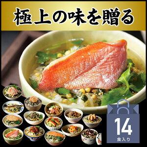 【高級 ギフト】【高級お茶漬けセット】(全14種類)金...