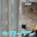 オーダーカーテン【幅〜100cm×丈201〜250cm×1枚】デニム素材風の星柄のプリントがオシャレ。2級遮光洗濯可共布タッセル付アジャスタ…