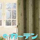 オーダーカーテン【幅〜100cm×高201〜260cm×1枚】大人な星柄で男前スタイルに。ビンテージ家具が似合うオシャレな空間。洗濯可共布タ…