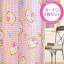 カーテン 4枚セット かわいい 安い キャラクターカーテン キティ ミラーレース ピンク カーテン4枚 既製品 巾100cm×高さ135 178 200cm…