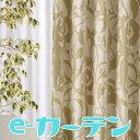 オーダーカーテン【幅100cm×丈100cmから5cm刻み_2枚組】サービス価格 鳥と植物模様の柄でオシャレな空間に。2級遮光洗濯可共布タッセ…