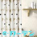 オーダーカーテン【幅100cm×丈100cmから5cm刻み_2枚組】サービス価格 モダンな花柄でオシャレな空間に。2級遮光洗濯可共布タッセル付…