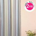 1級遮光 防音カーテン 洗濯可 全2柄 既製品 巾100cm×高さ135 178 200cm丈 3サイズ 2枚組(入) 【あす楽対応】