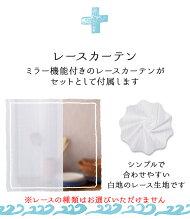 形状記憶加工付き1級遮光カーテン