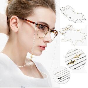 眼鏡チェーン誕生日プレゼントメガネチェーンクローバー 花柄エレガント眼鏡用品 眼鏡落下防止 忘れ防止 アクセサリーチェーン 白黒2色選択可