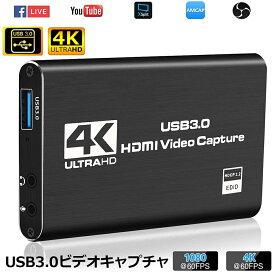 4K 60HZパススルー対応 HDMI キャプチャーボード ビデオキャプチャ HDR対応 USB3.0 HD1080P 60FPS録画 低遅延 軽量小型 PC/Switch/PS4/Xbox/PS3/スマホ Windows Linux OS X対応 OBS Potplayer XSplit適用 YouTube Twitch ゲーム録画 実況 配信 ライブ会議