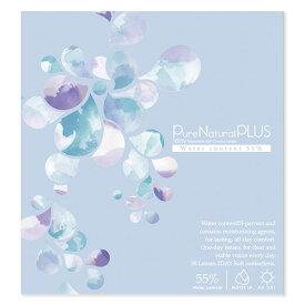 Pure Natural Plus 55% ピュアナチュラルプラス 含水率55% ネコポス便 送料無料 2箱セット 1箱30枚入り 1日使い捨て ワンデー コンタクト UVカット うるおい成分配合 マギー