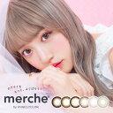 【ポスト便】【送料無料】merche by ANGELCOLOR 1day メルシェワンデー 1箱10枚入 ワンデー カラーコンタクト 度あり 度なし 1日使い捨て さぁや