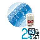 ◆◆【送料無料】 シード(SEED)S-1 O2レンズ 2枚セット(高酸素透過性ハードレンズ) ハードコンタクトレンズ両眼用…