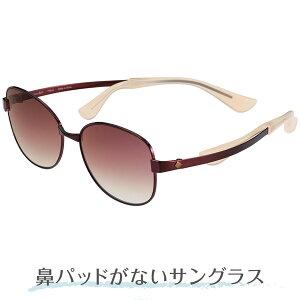 ちょこサン ChocoSun 55サイズ 送料無料 鼻パッドがない サングラス ケース付 紫外線カット 女性向け CHARMANT FG24505 PNT!