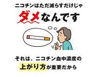 離煙パイプ使い方イメージ02