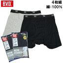 【ポイント5倍】【4枚組】BVD【ボクサーパンツ】 B.V.D 綿100% NEW STANDARD 【メンズ 男性用 / ボクサーショーツ パ…