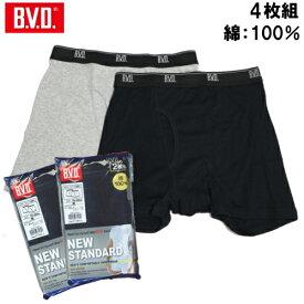 【ポイント5倍】【4枚組】BVD【ボクサーパンツ】 B.V.D 綿100% NEW STANDARD 【メンズ 男性用 / ボクサーショーツ パンツ インナー メンズショーツ アンダーウェア 下着 肌着 /B.V.D/ セット】71030076