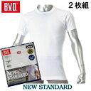 【2枚組】BVD シャツ 丸首 半袖 紳士インナー tシャツ(男の肌着)【フライス】【BVD】【B.V.D】EY703TS-2P