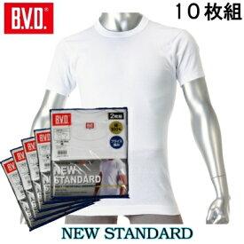 【10枚組】BVD シャツ 丸首 半袖 紳士インナー tシャツ【フライス】【BVD】【B.V.D】EY703TS