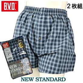 【ポイント5倍】BVDトランクス 2枚組 B.V.D. 綿100% メンズ インナー パンツ