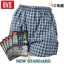 【10枚組】BVDトランクス B.V.D. 綿100% メンズ インナー パンツ