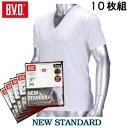 【ポイント5倍】【10枚組】BVD シャツ V首 半袖 紳士インナー tシャツ(男の肌着)【天竺】【BVD】【B.V.D】EY714TS-2P…