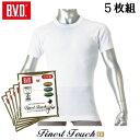 【最高品質】 BVD 丸首 紳士 インナーシャツ(男の肌着)5枚セット【日本製】【メンズ 男性用 / Tシャツ 半袖 クルーネック インナー アンダーウェア アンダーシャツ 下着 肌着】【GN313】【haru_0401-08】
