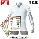 BVDU首半袖紳士インナーシャツFinest Touch(GN314)5枚セット【日本製】【最高品質】