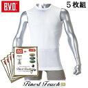 【最高品質】 BVD スリーブレス 紳士 インナーシャツ 【日本製】5枚セット【メンズ 男性用 / タンクトップ ランニング…