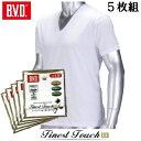 BVD 深V首 半袖 紳士インナーシャツ(GN344)5枚セット【日本製】【最高品質】 FinestTouch