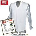 【最高品質】 BVD V首スリーブレス 紳士 インナーシャツ 【日本製】【メンズ 男性用 / タンクトップ ランニング ノースリーブシャツ 袖なし インナー アンダーウェア アンダーシャツ 下着 肌着】B.V.D GN354