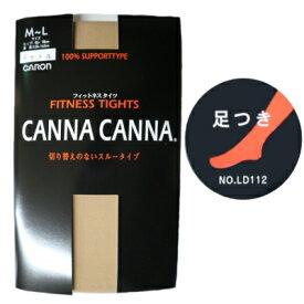 CANNA CANNAカンナカンナ フィットネスタイツ 【クーポン】ダンス レオタードに最適 フィギアスケート フィット 伸びが良い【日本製】