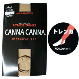 CANNA CANNAカンナカンナ フィットネストレンカ 【クーポン】ダンス レオタードに最適 フィギアスケート フィット 伸びが良い【日本製】