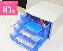 【JALEMA ジャレマ】A4 レターケース(4段)「SPACE BOX」ボックス 書類整理 オフィス 卓上 書類ケース 収納ケース レ…
