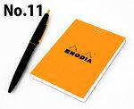 【RHODIA】ブロックロディアオレンジNo.11【文房具/文具/デザイン/おしゃれ/ステーショナリー】【デザイン/おしゃれ/海外/輸入】【デザイン文具ならイーオフィス】