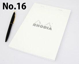 【RHODIA】ブロックロディア ホワイトNo.16メモ ブロック 文房具 文具 デザイン おしゃれ ステーショナリー 海外 輸入 イーオフィス ノート メモパッド シンプル かわいい
