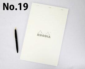 【RHODIA】ブロックロディア ホワイトNo.19メモ ブロック 文房具 文具 デザイン おしゃれ ステーショナリー 海外 輸入 イーオフィス ノート メモパッド シンプル かわいい