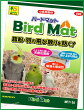 [三晃商会]小鳥用床敷材バードマット5L