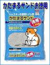 [スドー]ハムスターの清潔トイレ砂かたまるサンド徳用1.5kg