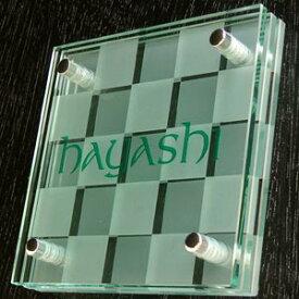 表札 ガラス 15cm角 3重ガラス表札綾AYA 戸建て用