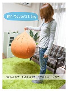 【送料無料】Baloonビーズクッションバルーンレギュラー日本製一人暮らし新生活子供部屋◆◆P25Jan15【RCP】