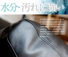 【送料無料】「人を神にするソファ」XXXLサイズのビーズクッション0-Gravityゼロ・グラビティ日本製◆◆P25Jan15【RCP】