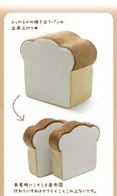 pancushionパンシリーズクッションかわいい子供部屋一人暮らしファミリー日本製送料無料◆◆P25Jan15【RCP】