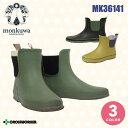モンクワ アグリショートブーツ MK36141 monkuwa 農作業 ガーデニング 作業着